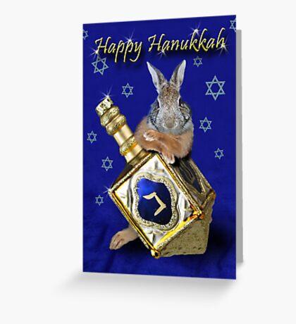 Hanukkah Bunny Rabbit Greeting Card