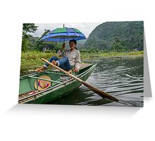 Boat Lady Greeting Card