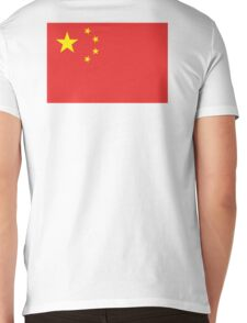 CHINA, CHINESE FLAG, Flag of China, People's Republic of China, Pure & Simple Mens V-Neck T-Shirt