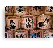 Sake Barrels for the Gods Canvas Print