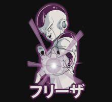 Frieza T-Shirt by UtakataSenki