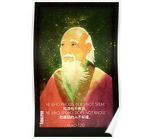 Lao Tzu, Wise, Wisdom, Confucius, Oldman, Quote, Epic, Words, Oriental Poster