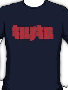 Kill La Kill - distressed katakana T-Shirt