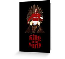 Game of Thrones: King Eric Cantona Greeting Card