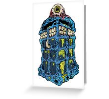 Slime Lord Greeting Card