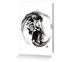 Aikido techniques martial arts sumi-e black white round circle design yin yang ink painting watercolor artwork Greeting Card