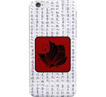Japanese Kanji with Red Laquer Butterfly iPhone Case/Skin