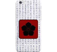 Japanese Kanji with Red Laquer Cherry Blossom iPhone Case/Skin