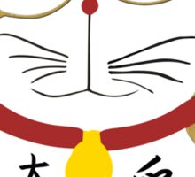 Maneki Neko gold - Lucky Cat Sticker
