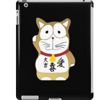 Maneki Neko gold - Lucky Cat iPad Case/Skin