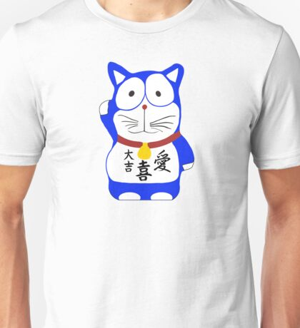 Maneki Neko - Lucky Cat Unisex T-Shirt