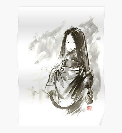 Geisha Japanese woman beauty maiko geiko portrait beautiful face kimono original Japan painting art Poster