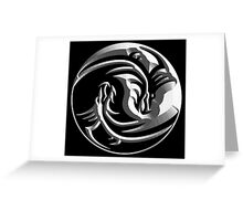 Dragon, Yin Yang, Doctormo, Dring, Drang, Eastern, EMBOSS, WHITE Greeting Card