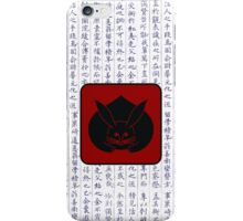 Japanese Kanji with Red Laquer Rabbit iPhone Case/Skin