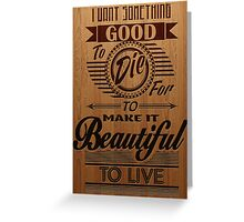 Beautiful to Live (typography) Greeting Card