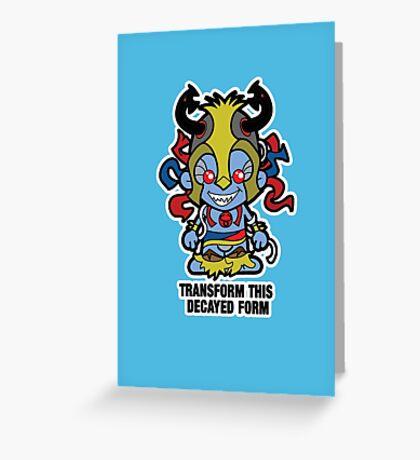 Lil Mumm-ra Greeting Card