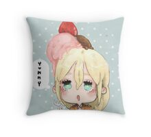 Yummy Kurista Throw Pillow