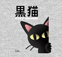 KURONEKO Womens Fitted T-Shirt