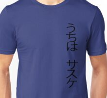 Sasuke Uchiha Black Text Unisex T-Shirt
