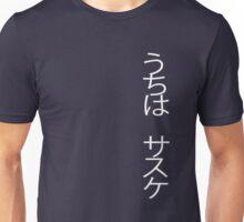 Sasuke Uchiha White Text Unisex T-Shirt