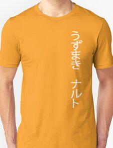 Naruto Uzumaki White text T-Shirt