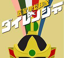 Gosei Sentai Dairanger by BobRosland