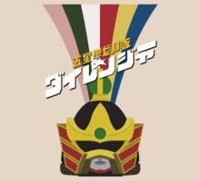 Gosei Sentai Dairanger! by BobRosland