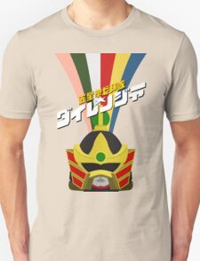 Gosei Sentai Dairanger! Unisex T-Shirt