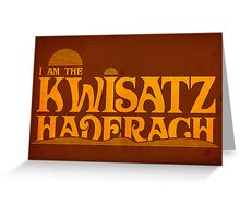 Kwisatz Haderach Greeting Card