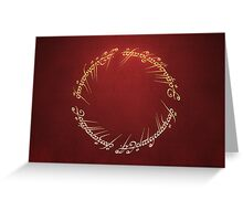 Lord of the Rings - The Ring Greeting Card