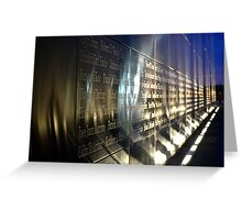 Empty Sky Memorial II Greeting Card