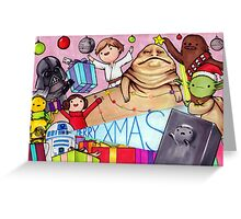 May the Presents Be With You Greeting Card