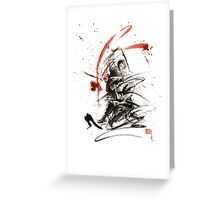 Samurai sword black white red strokes bushido katana martial arts sumi-e original fight ink painting artwork Greeting Card