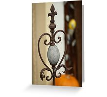 Iron sculpture and stone Greeting Card