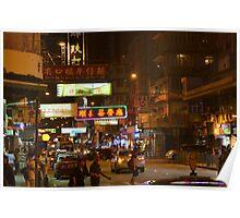 Hong Kong Poster
