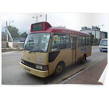 Hong Kong: Bus Poster