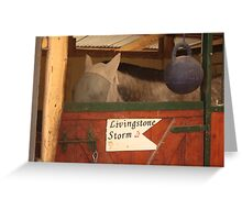 The entrance to the barn Greeting Card