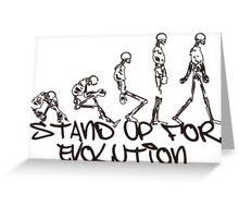EVOLUTION Greeting Card