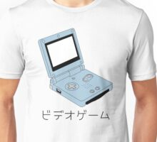 Lets Play! Unisex T-Shirt