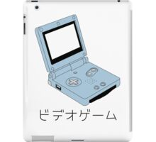 Lets Play! iPad Case/Skin
