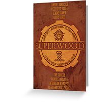 SuperWood Recruiting Poster Greeting Card