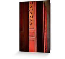 Doors to Shrine to Confucius #02 - Hanoi Vietnam Greeting Card