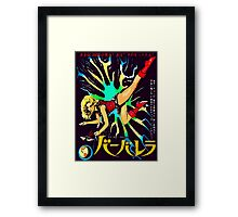 Queen of the Galaxy Framed Print