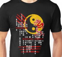 Forever Martial Artist - Dark Version Unisex T-Shirt
