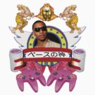 Lil B (historical, rare, amazing, wow) by pbwlf