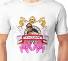 Lil B (historical, rare, amazing, wow) Unisex T-Shirt