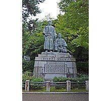 Kyoto, Japan Photographic Print