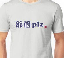 Na Ge Plz Unisex T-Shirt