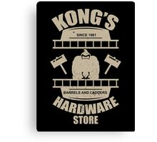 Kong's Hardware Store Canvas Print