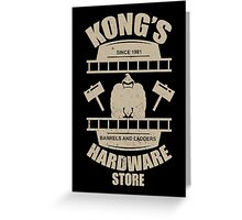 Kong's Hardware Store Greeting Card